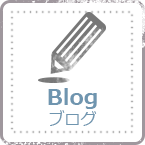 Blog - ブログ