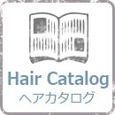 HairCatalog