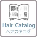 HairCatalog