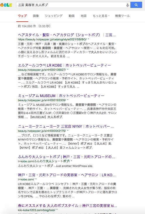 スクリーンショット 2015-05-19 13.40.09