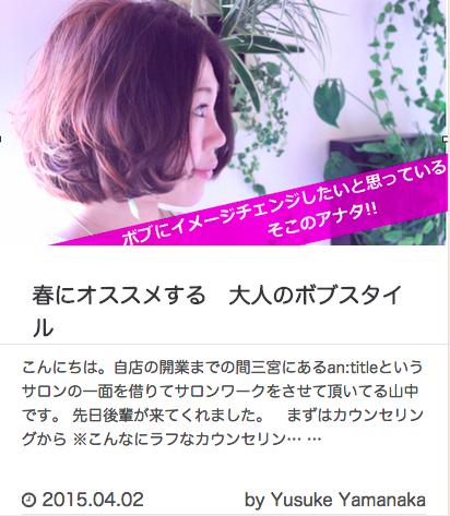 スクリーンショット 2015-05-19 13.24.27