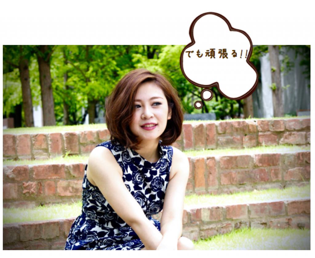 スクリーンショット 2015-07-16 0.10.45