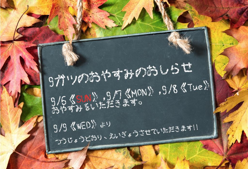 スクリーンショット 2015-08-17 10.29.53