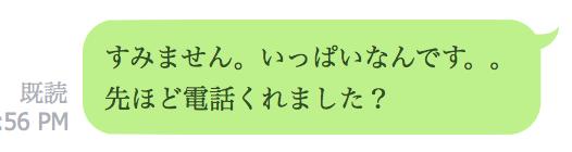 スクリーンショット 2015-10-03 10.47.22