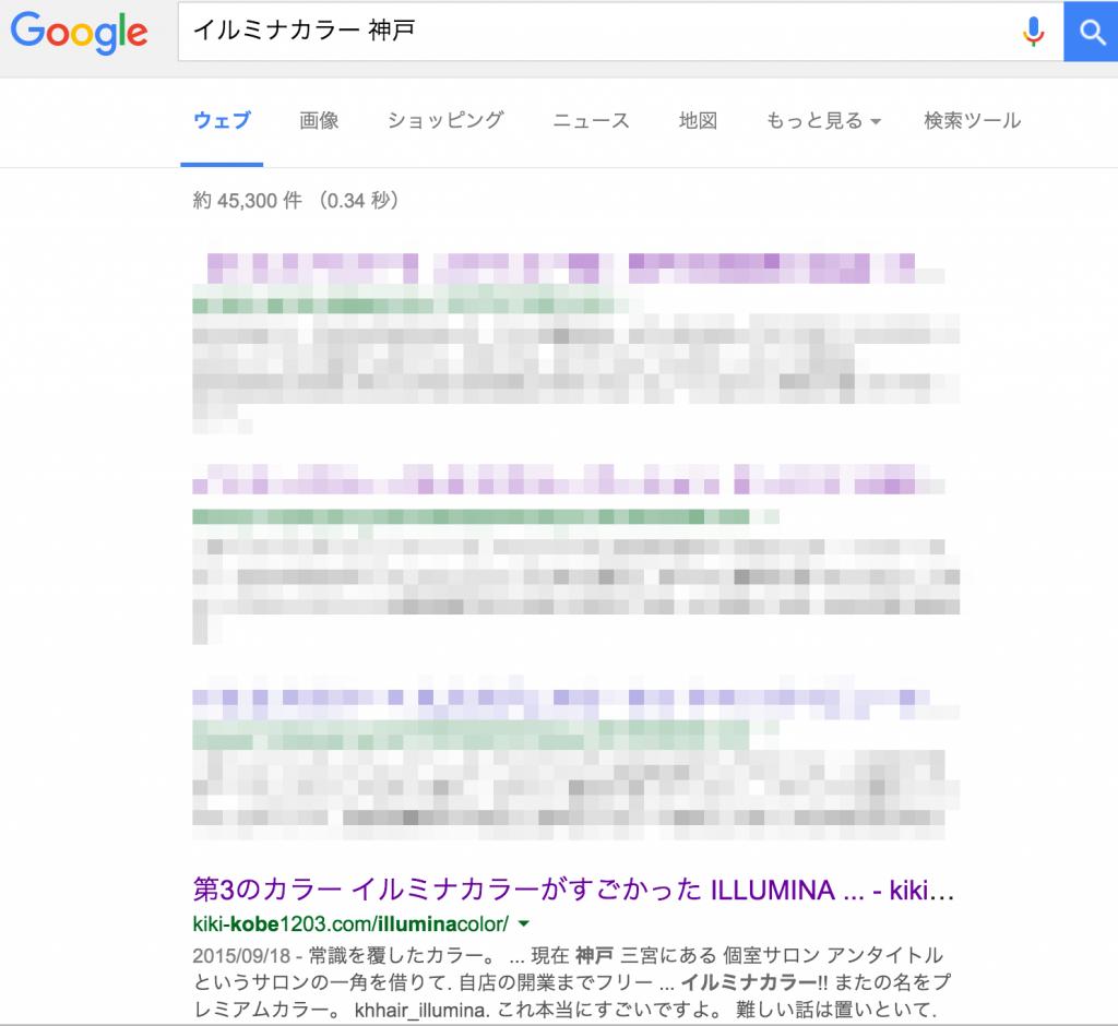 スクリーンショット 2015-11-20 20.18.35