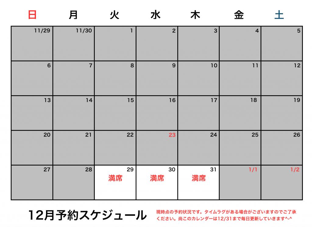 スクリーンショット 2015-12-28 21.30.09