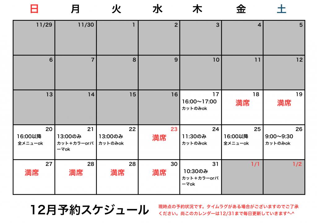 スクリーンショット 2015-12-17 9.30.09