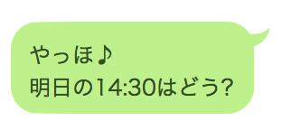 スクリーンショット 2015-12-26 23.59.14