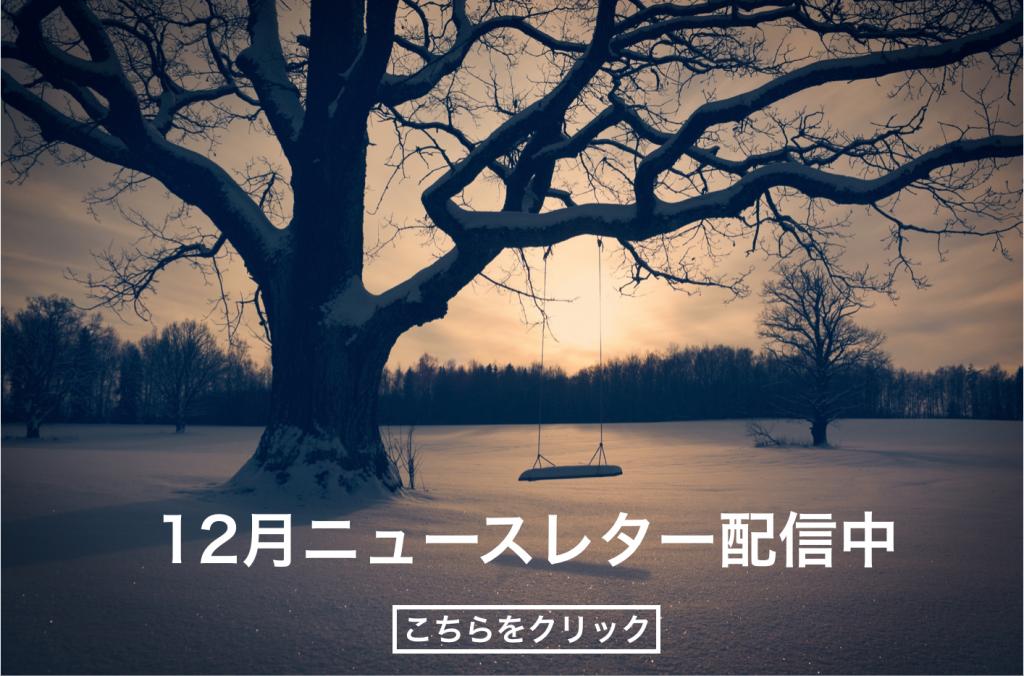 スクリーンショット 2015-12-21 1.10.15