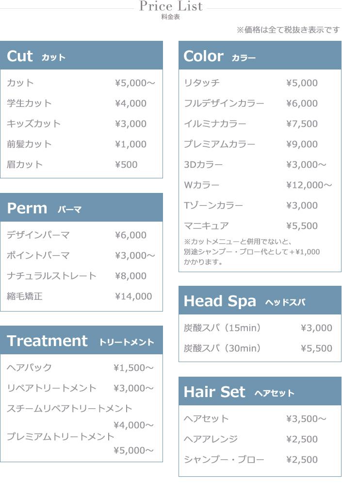 price_img_01-4