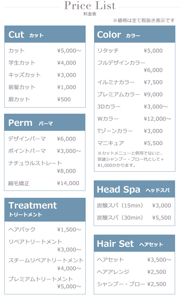 sp_price_img_01-3