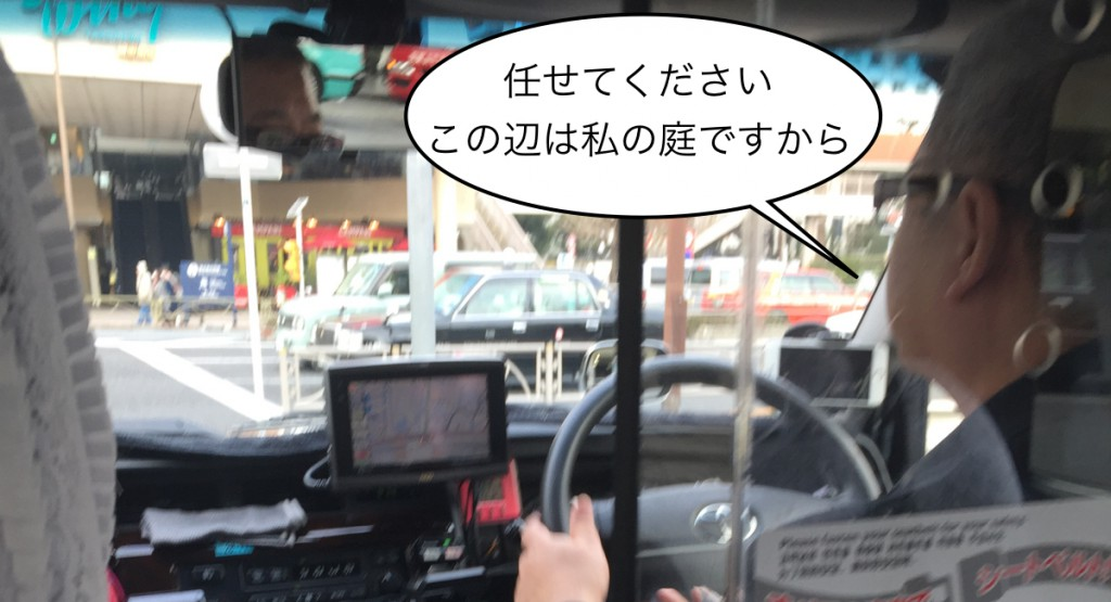 アイキャッチc.001