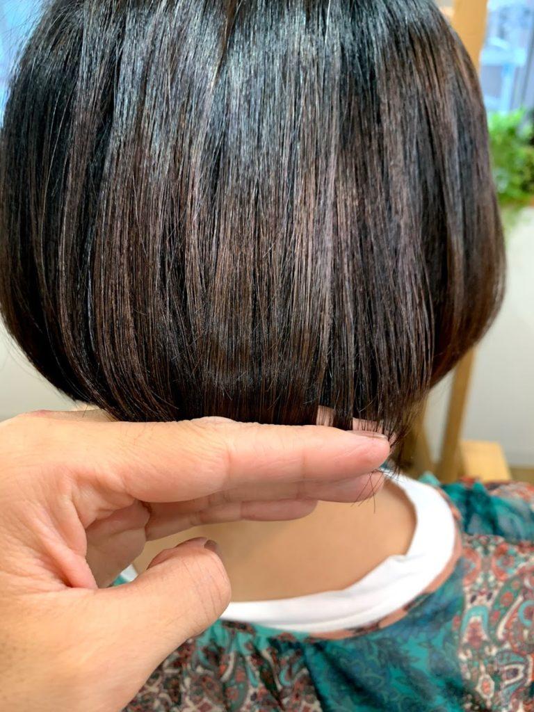 神戸 三宮 髪質改善