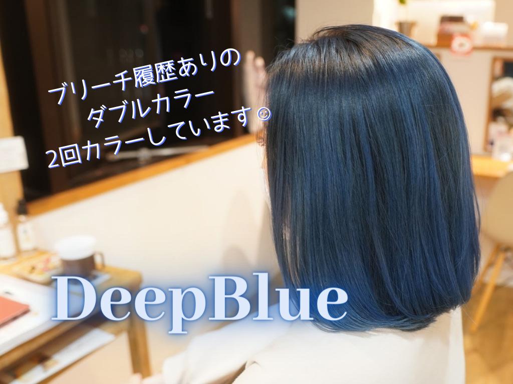 神戸美容室 三宮美容室 ディープブルー ブルー ダブルカラー ブリーチ2回 ブリーチ1回 マニックパニック マニパニ 三宮マニパニ