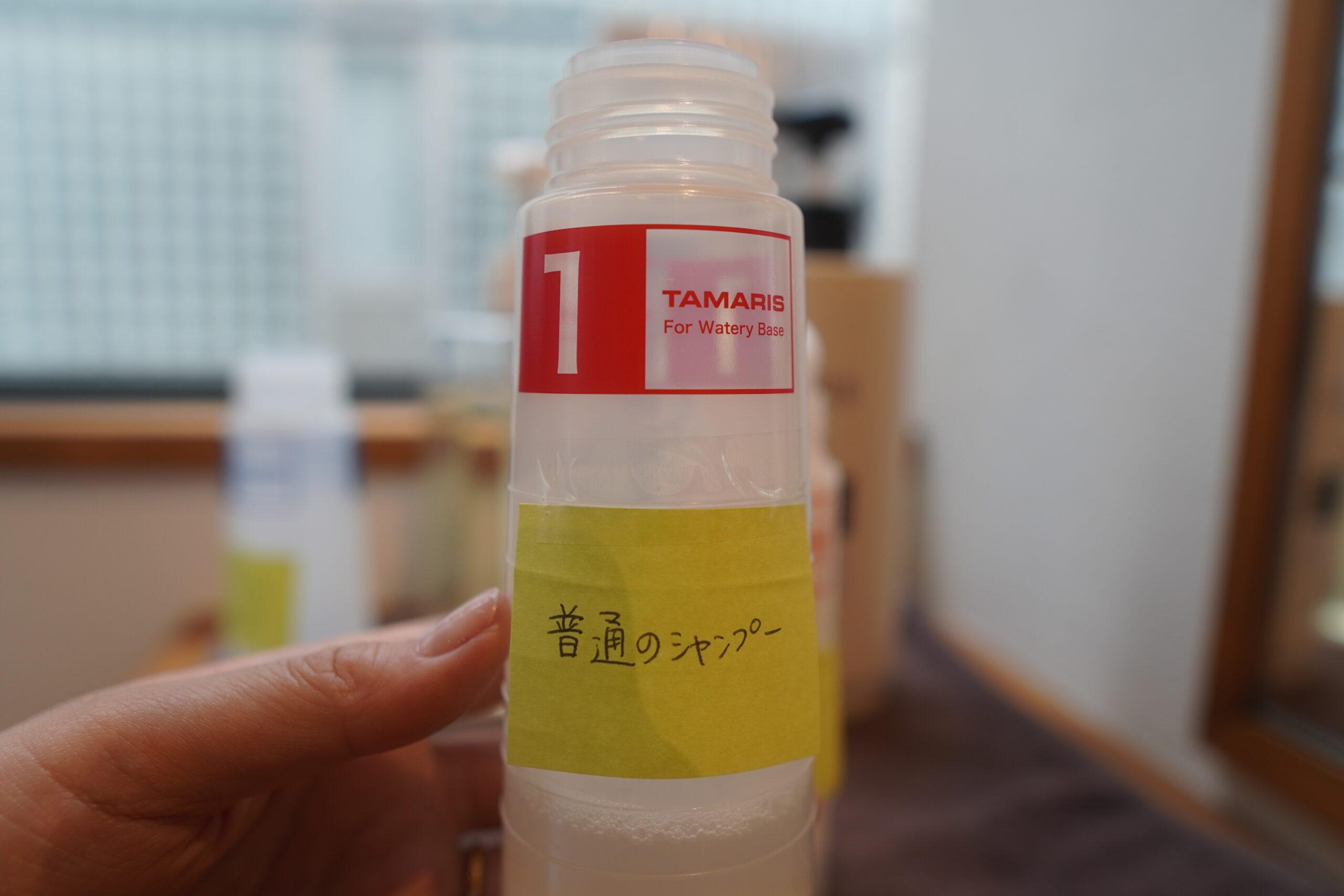 神戸 三宮 酵素シャンプー アローブ タマリス 酵素ケア 頭皮ケア エイジングケア 酵素美容 地肌改善 頭皮改善 髪質改善 酵素シャンプー実験